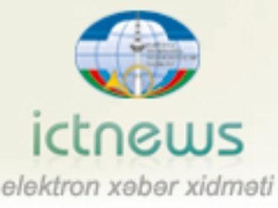 Qafqaz Universiteti Texnoparkı Türkiyə konqresində təmsil olunur