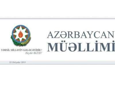 Qafqaz Universiteti Texnoparkında Tədqiqat Mərkəzinin açılışı olub