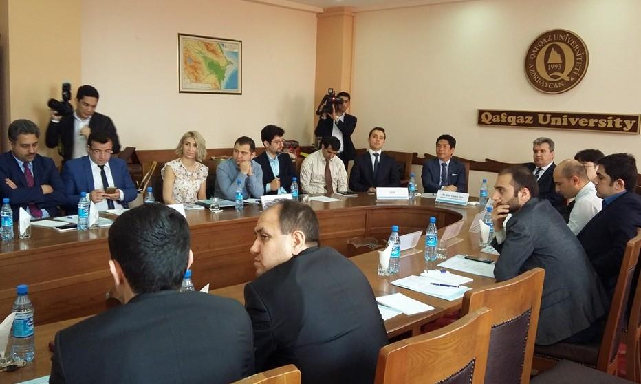 """4-cü Qafqaz Biznes Forumu"""