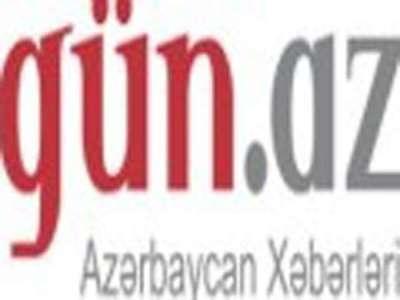 Qafqaz Universiteti müsabiqə elan edib